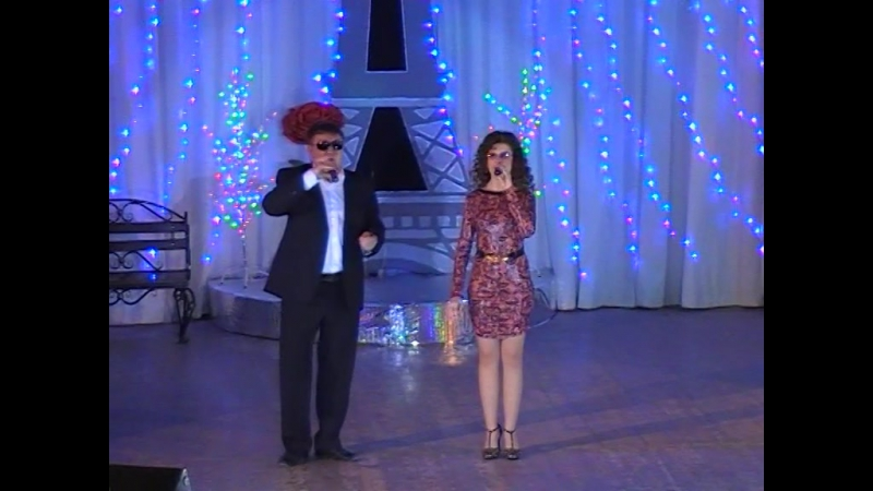13 Песня Ты такой исп Евгений Пащенко и Яна Заворуева