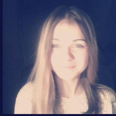 Арина Циклаури, 14 ноября , Москва, id68196294