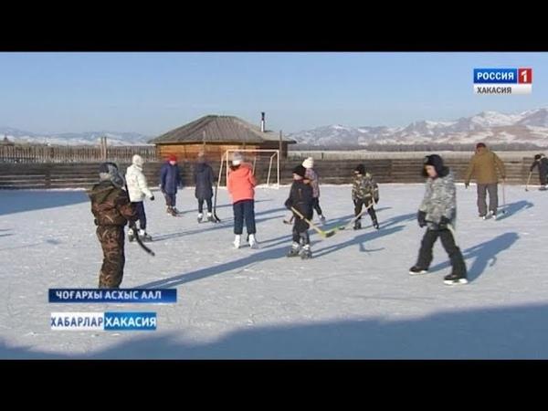 Катание на коньках.2019 Верх Аскиз