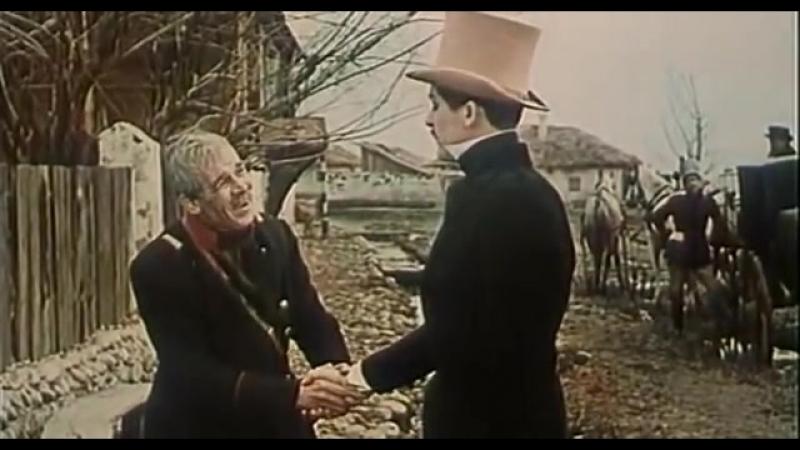 Герой нашего времени (2 серия) (1965)