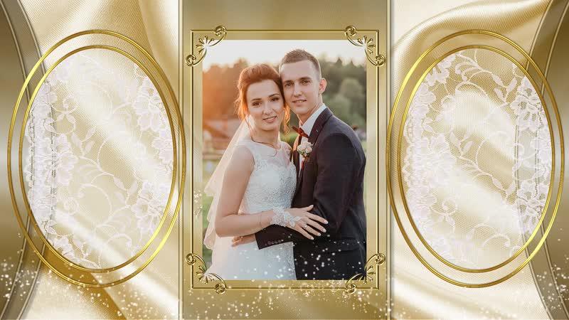 Наша свадьба...