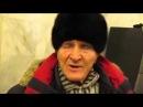 Как Януковича Опускали на Зоне