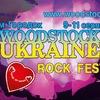 Woodstock Ukraine
