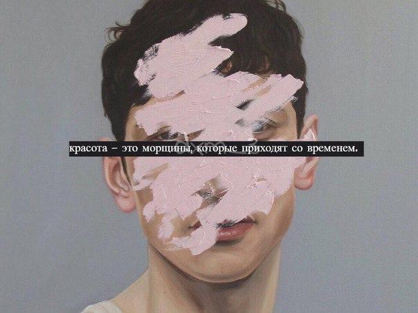 Фото №456325549 со страницы Дарины Петровой