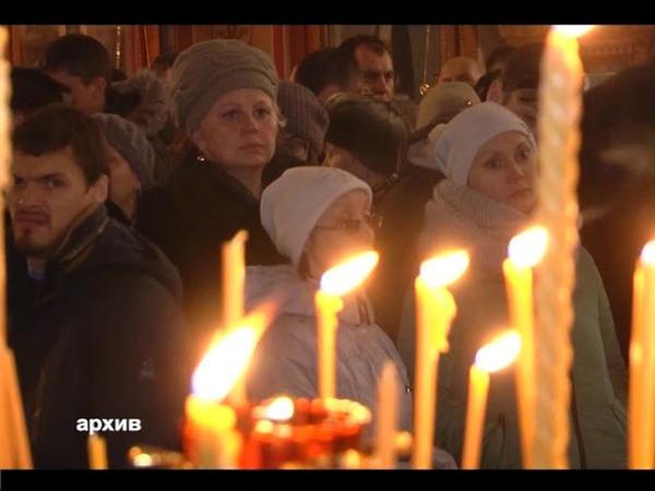 Завершилась первая неделя Рождественского поста (РИА Биробиджан)
