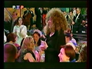 Клипы (РТР, 2000)