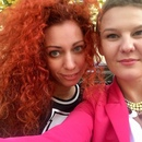 Юлия Коган фото #50