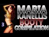 Maria Kanellis Booty Compilation- 3