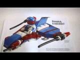 [Фото-обзор] Лего Книга Идей / [Photo overview] The LEGO® Ideas Book [HD]