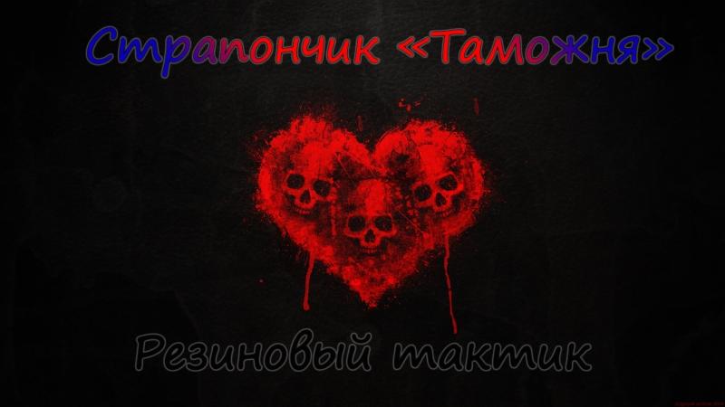 Archeage mPVP Таможня VS Feat