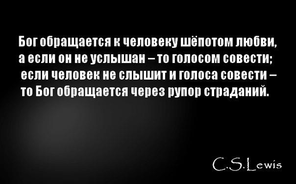 ГПУ задержала правоохранителей, подозреваемых в хищении драгоценностей на сумму 30 млн грн - Цензор.НЕТ 268