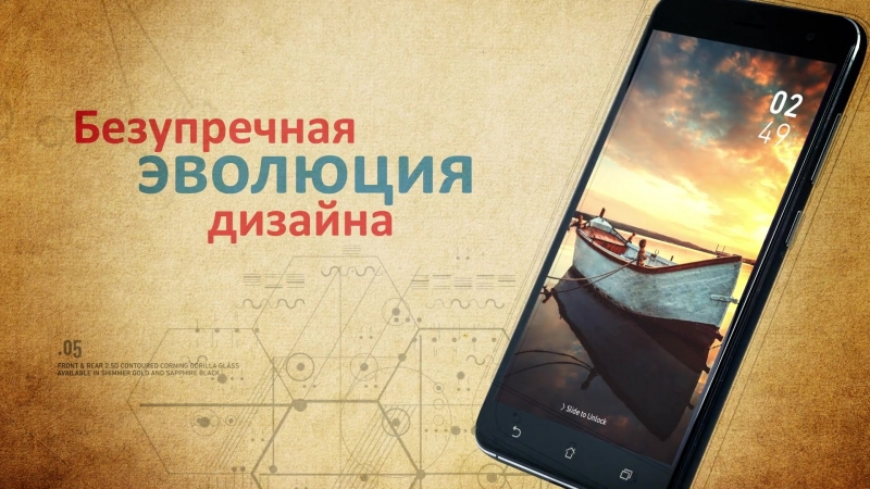 Безупречная эволюция aPhone 3.0