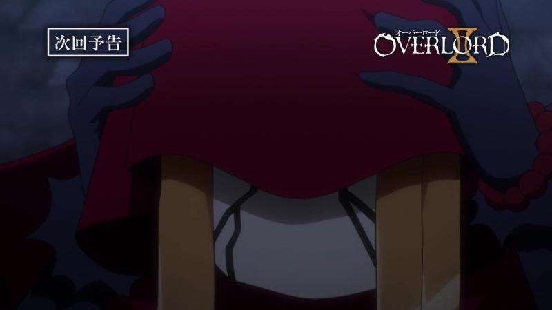 オーバーロードⅡ 第12話予告「動乱最終決戦」《ノーマルver 》