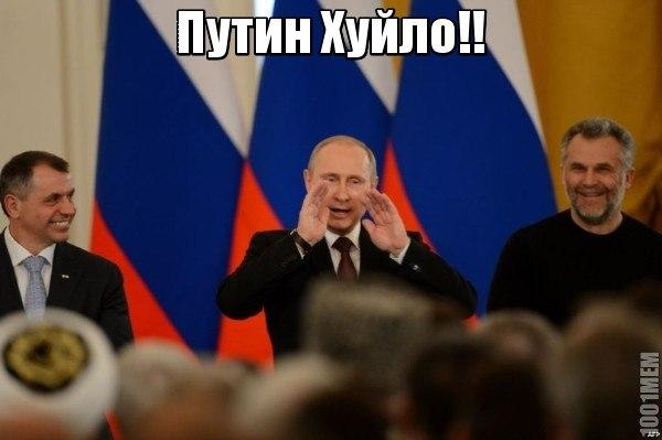 """""""Нельзя прекращать санкции против РФ: они только сейчас начали давать результат"""", - Турчинов - Цензор.НЕТ 5063"""