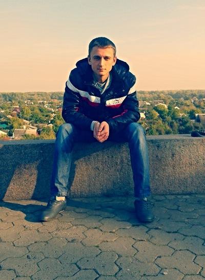Максим Трофименко, 26 ноября 1987, Чернигов, id89981224