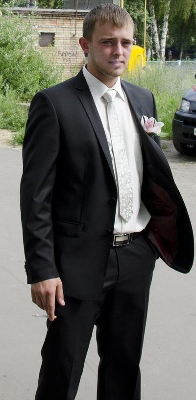 Александр Хаев, 2 мая , Днепропетровск, id31052880