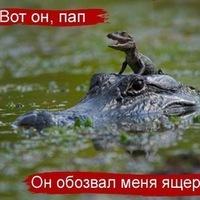 Ярослав Соболь, 7 февраля 1983, Санкт-Петербург, id198645221