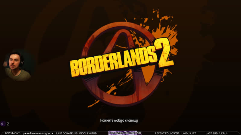 Borderlands 2! wup wup wup Bzz Wup wup