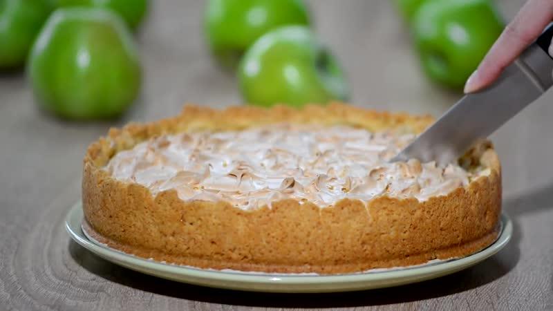 Яблочный пирог с меренгой Больше рецептов в группе Десертомания