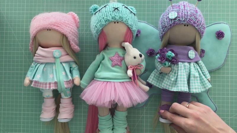 Кукла из ткани - обзор разных технологий, выкроек и материалов | Tutorial Pattern doll