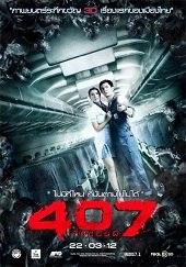 407 Dark Flight 3D