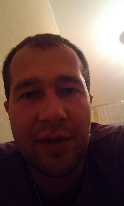 Григорий Аветесян, 1 февраля , Запорожье, id10225021