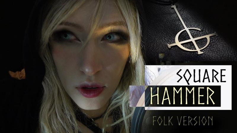 Square Hammer (Folk Version) - Grecia Villar FT. Project Ayano