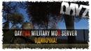 DayZ SA MILITARY MOD SERVER - ОДИНОЧКА 126 [Стрим 1080p 60HD] No Comments Games