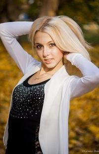 Христиния Ермолаева, 28 ноября 1993, Самара, id186734243