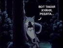 Было дело, постреляли малость )