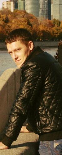 Дмитрий Лыков, 26 июня 1983, Чита, id41608541