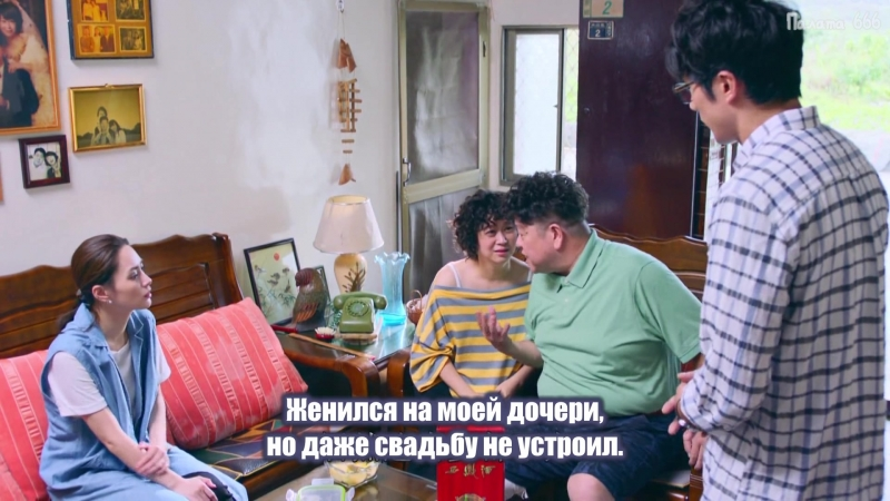 [PALATA 666] Зоология любви / Дерево в реке EP13