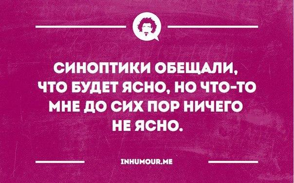 https://pp.vk.me/c543108/v543108554/1ada2/m9WpAsj0qAw.jpg