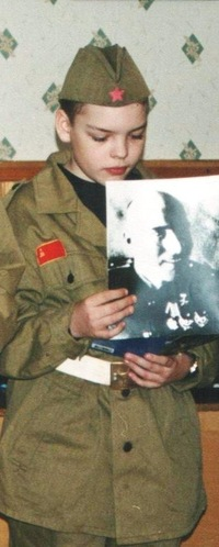 Иван Заяц