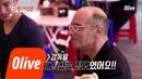 (선공개) 알고보니 韓영화 마니아 베르베르! 추격자 감독 XX고 싶었다 국경없457