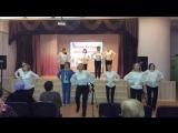День встреч выпускников.Танец учителей.
