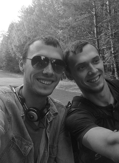 Александр Герасименко, 21 марта , Репки, id29631235