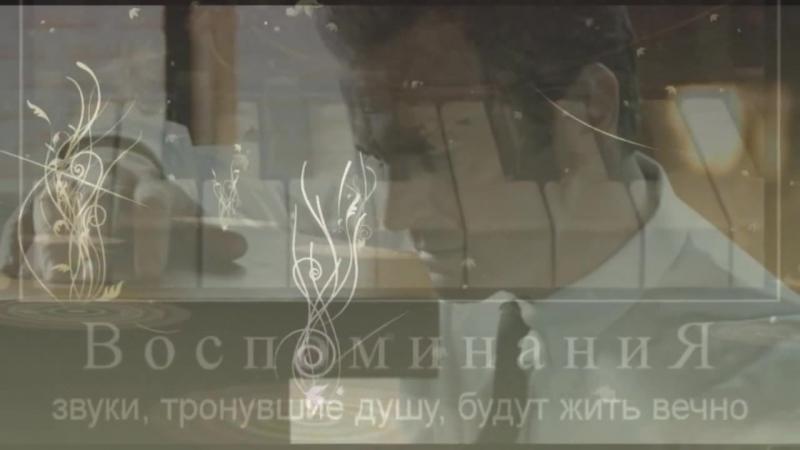 Муслим Магомаев - Ноктюрн...