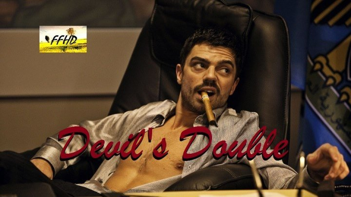 Двойник дьявола The Devil's Double 2011
