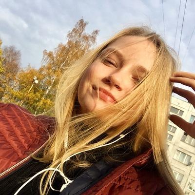 Уля Благина