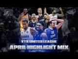 VTB United League April Highlight Mix