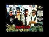 Tiradera 2014reggaeton El Principe Rapero FT You Carlos 501 y Danny El Element,y Otros artistas