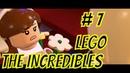 Lego The Incredibles на русском Золотое время 7