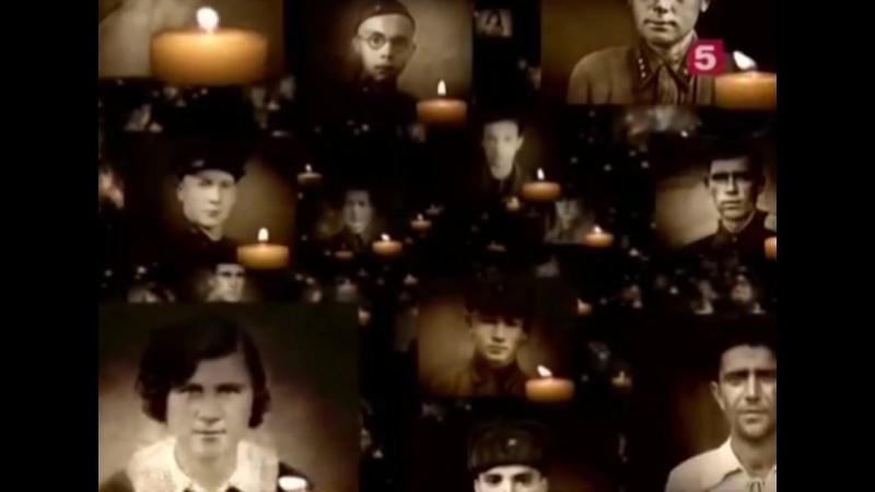 Нет в России семьи такой🌳,где б ни памятен был свой герой,и глаза молодых солдат,с фотографий увядших глядят,этот взгляд, словно