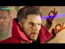 Hot Toys MMS484: Avengers Infinity War - Doctor Strange 1/6