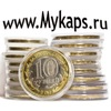 Mykaps - капсулы для монет ОПТом и в розницу!