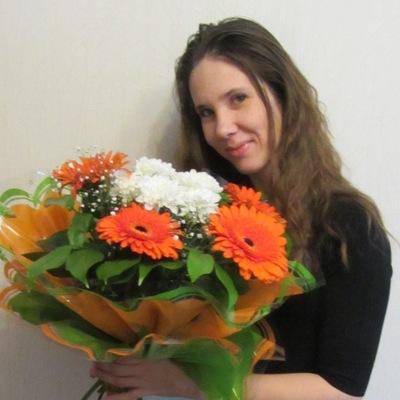 Катерина Тербушева