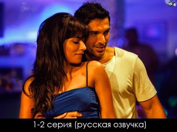 смотреть цвета страсти все серии русская озвучка