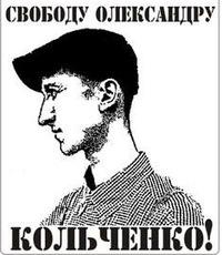 Яков Яковенко