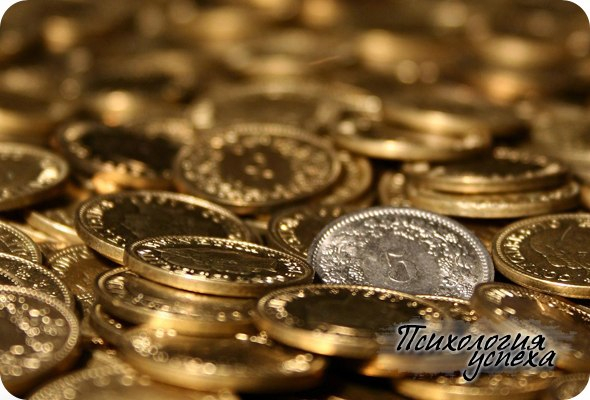 Курс доллара на 1.01 2013
